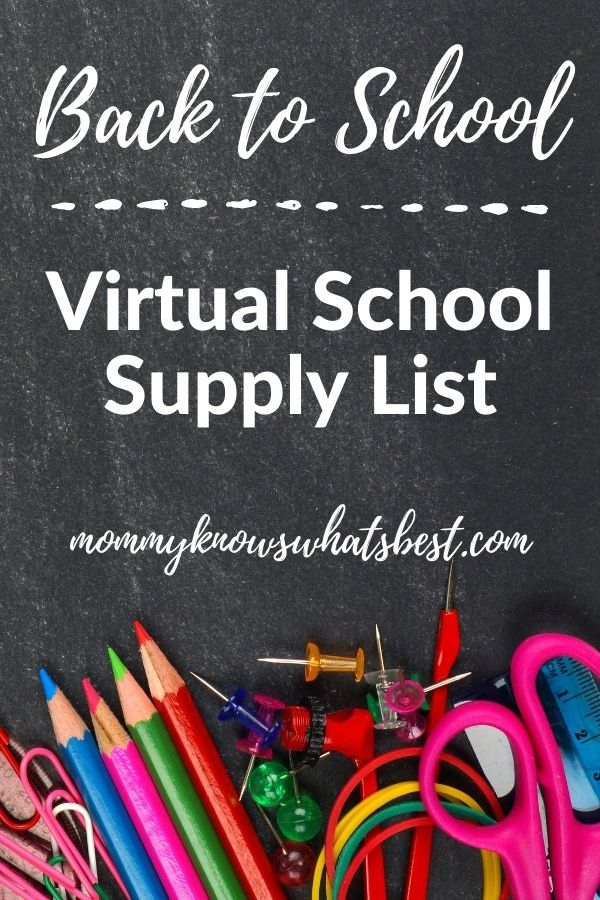 Virtual School Supply List Back to School